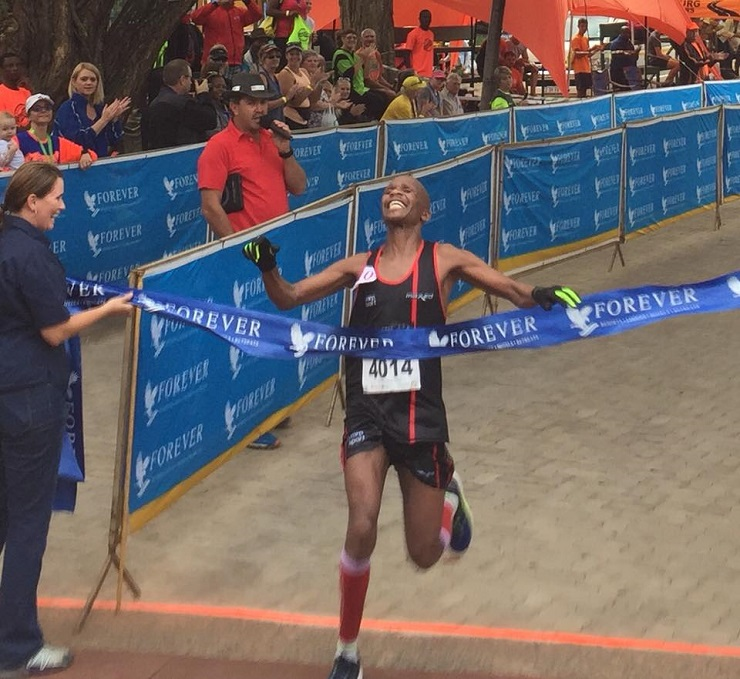 Charles Tjiane won the men's 50km feature race at the Forever Loskop Marathon in Middelburg today