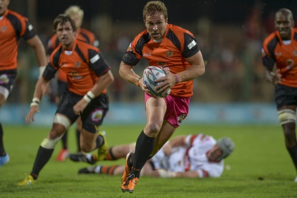 The University of Johannesburg's top rugby players have started their pre-season training ahead of the 2015 FNB Varsity Cup, presented by Steinhoff International. Photo: Saspa